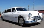ЗИМ-ГАЗ 1957
