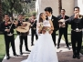 Музыканты свадебные